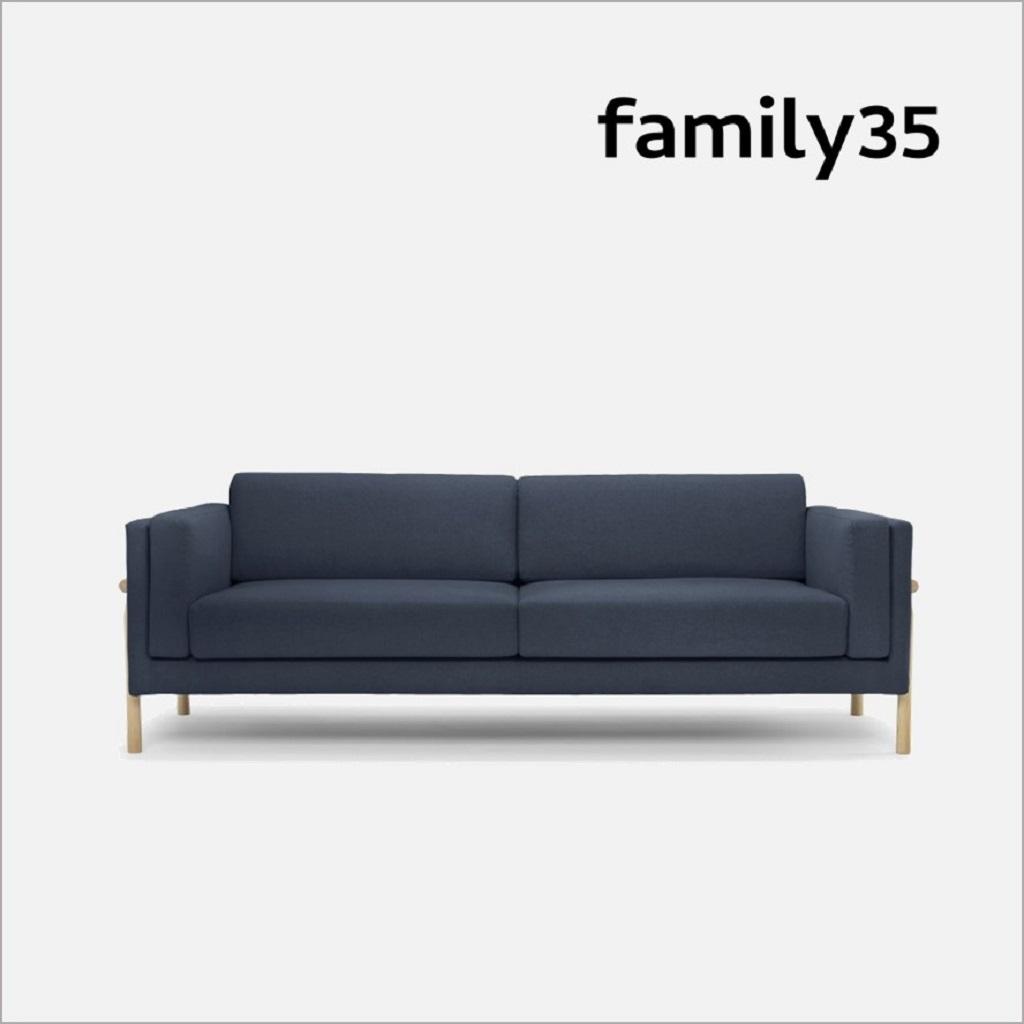 Groot 三人座沙發 - family35 丹麥原創設計