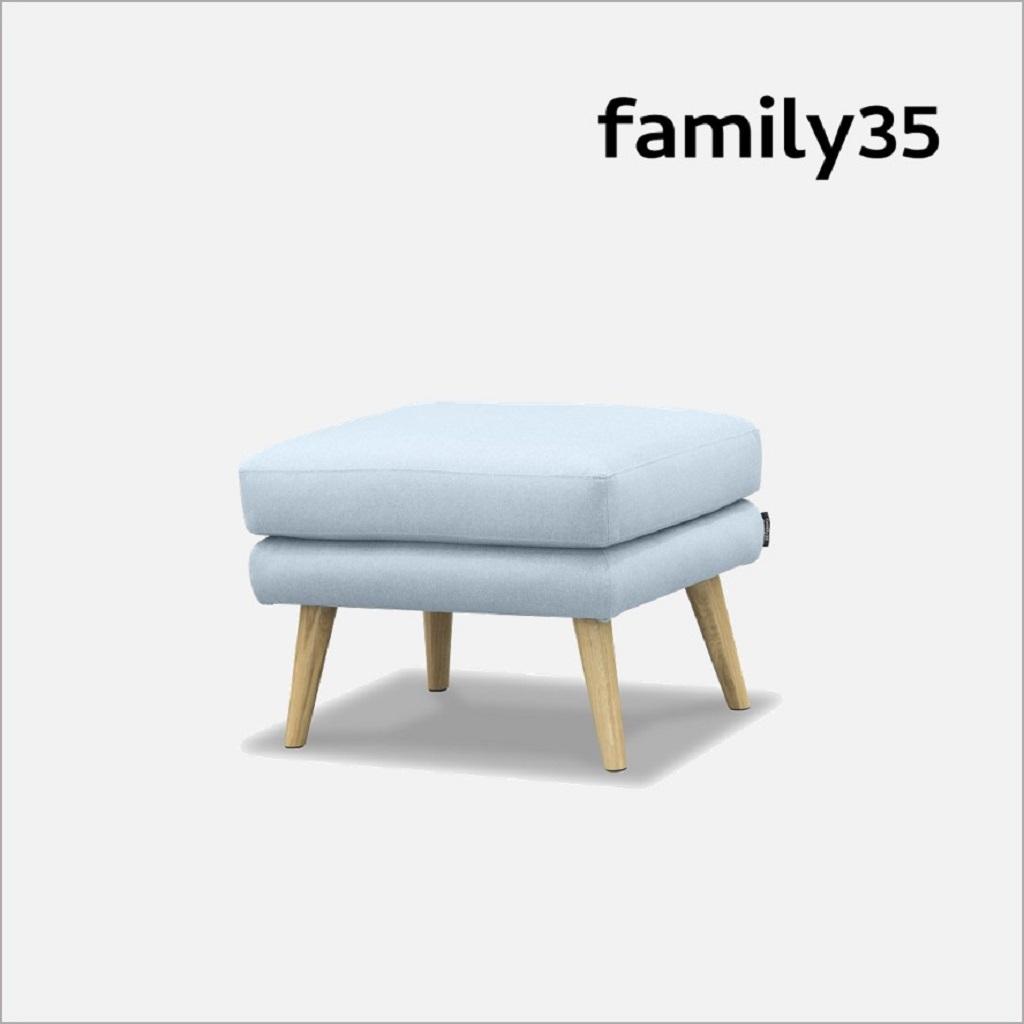 Fifi Stool 腳凳 - family35 丹麥原創設計沙發