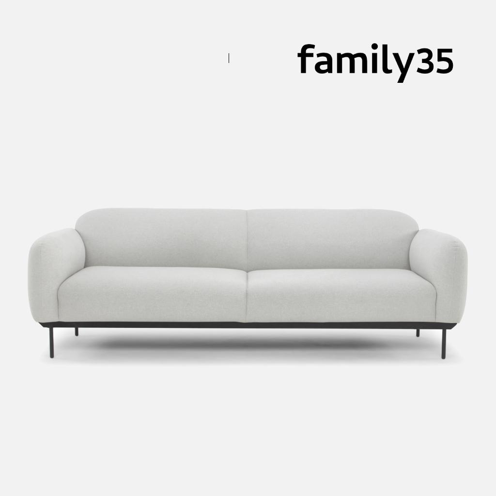 Chubby 三人座沙發 - family35 丹麥原創設計